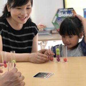 親子で楽しむボードゲーム「体験会」 無料