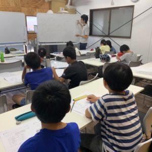 ~学習教室~